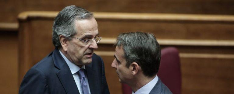 Γρίφος Μητσοτάκη για Πρόεδρο της Δημοκρατίας – «Τέλειωσε» τον Σαμαρά;   tanea.gr
