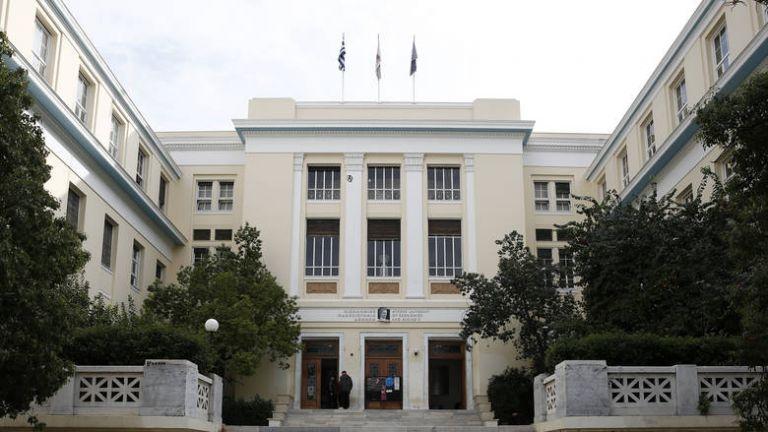Σπουδαίες επιστημονικές επιτυχίες από το Οικονομικό Πανεπιστήμιο | tanea.gr