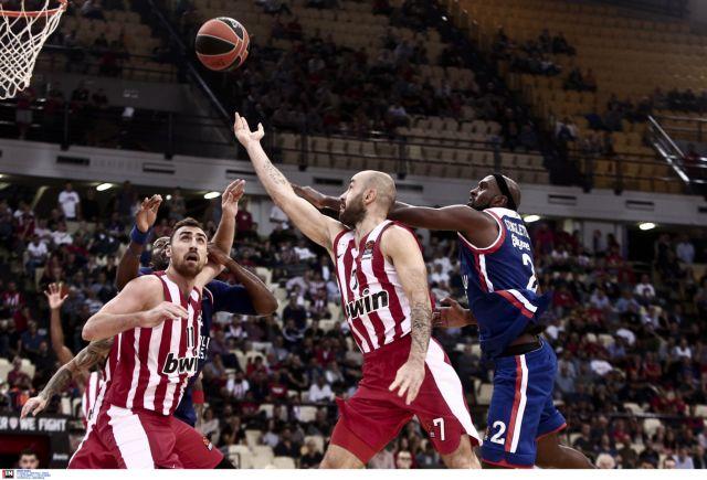 Ολυμπιακός : Θέλει νίκη επί της Αρμάνι Μιλάνο | tanea.gr