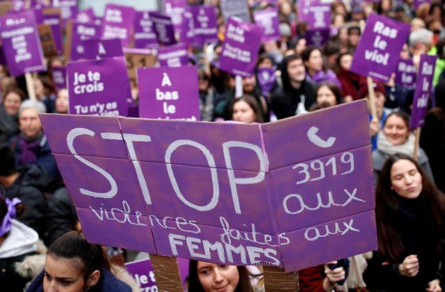 Χιλιάδες άνθρωποι διαδήλωσαν και είπαν «όχι» στη βία σε βάρος των γυναικών   tanea.gr
