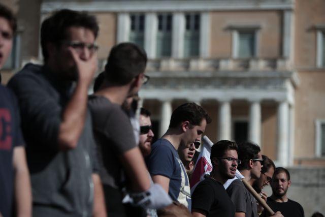 Σε εξέλιξη το φοιτητικό συλλαλητήριο | tanea.gr