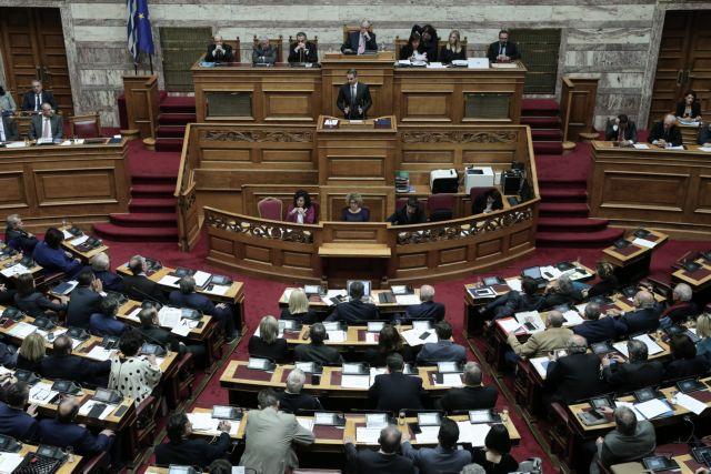 Live: Η ψηφοφορία για τη Συνταγματική Αναθεώρηση | tanea.gr