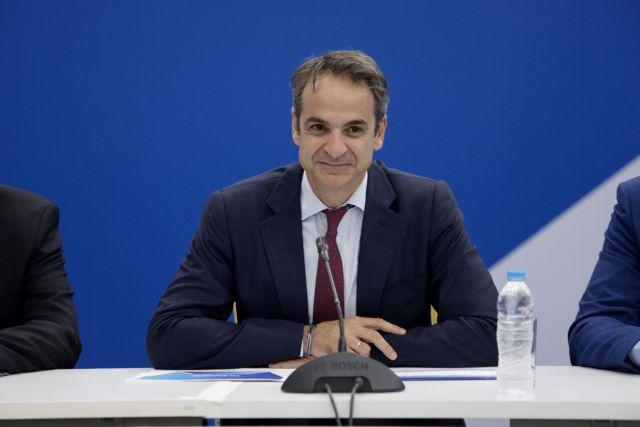 Μητσοτάκης : «Σημείο αναφοράς» το 13ο Συνέδριο της ΝΔ | tanea.gr