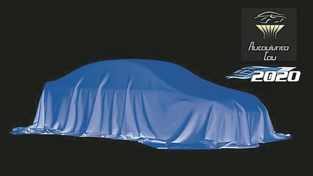 Διεκδικούν τον τίτλο «Αυτοκίνητο της Χρονιάς» | tanea.gr