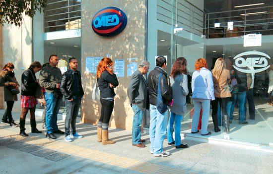 Αυτά είναι όλα τα προγράμματα απασχόλησης για επιχειρήσεις και ανέργους | tanea.gr
