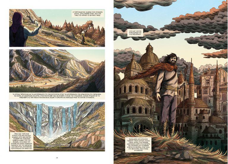 Ο «Ζητιάνος» του Καρκαβίτσα έγινε κόμικ | tanea.gr