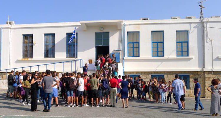 Κλειστά τα σχολεία των Κυθήρων την Τετάρτη μετά το σεισμό | tanea.gr