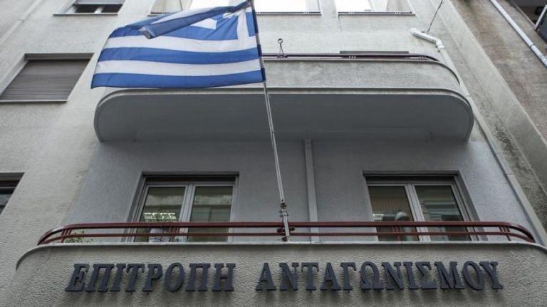 Τράπεζες : Νέα έφοδος της Επιτροπής Ανταγωνισμού | tanea.gr