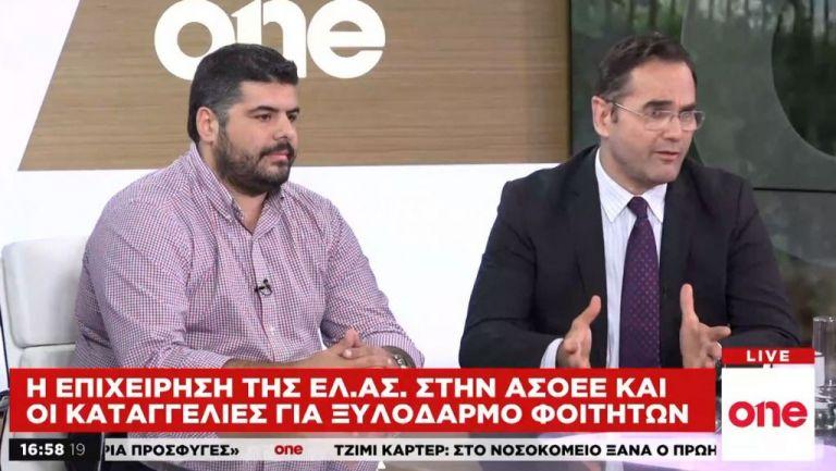 Στ. Μπαλάσκας και Γ. Γαλανόπουλος στο One Channel για τα επεισόδια στην ΑΣΟΕΕ   tanea.gr