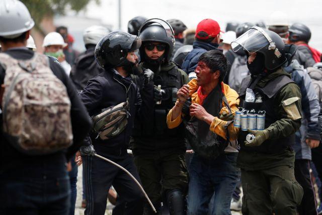 Βολιβία: Οδοφράγματα και αβεβαιότητα για την επόμενη μέρα | tanea.gr