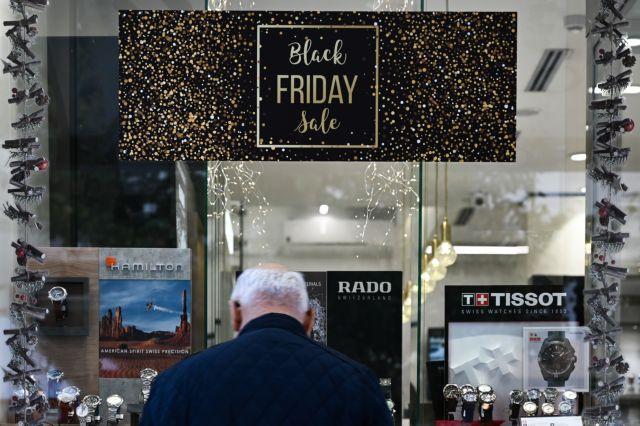 Black Friday : Σήμερα η γιορτή του εμπορίου - Τι να προσέξετε στις αγορές σας | tanea.gr