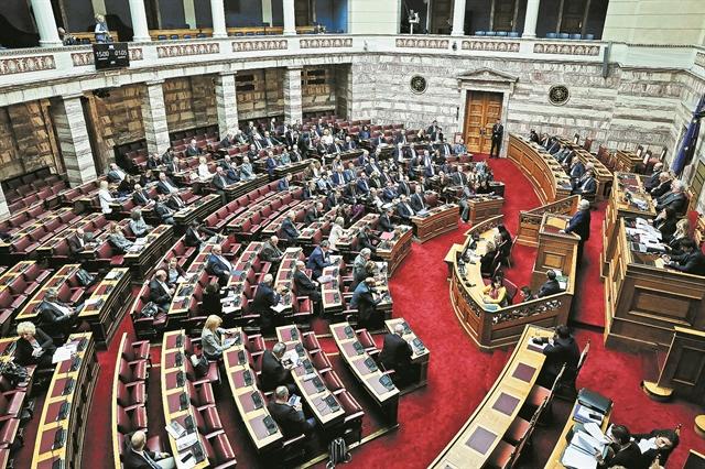 Παράθυρο συναίνεσης για λαϊκά νομοσχέδια | tanea.gr