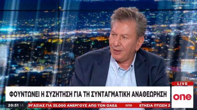 Ο Αντ. Καρακούσης στο One Channel: Ο Χρυσοχοΐδης ακολούθησε με επιτυχία την πολιτική της κυβέρνησης   tanea.gr