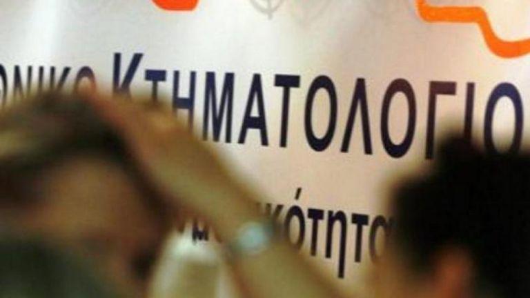 Κτηματολόγιο : Διαπιστευμένος μηχανικός κατά γραφειοκρατίας   tanea.gr