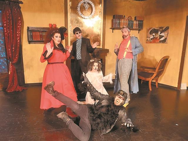 Θέατρο για τους (πολύ) μικρούς, ένα «μαγικό φίλτρο» και η Κάλλας | tanea.gr