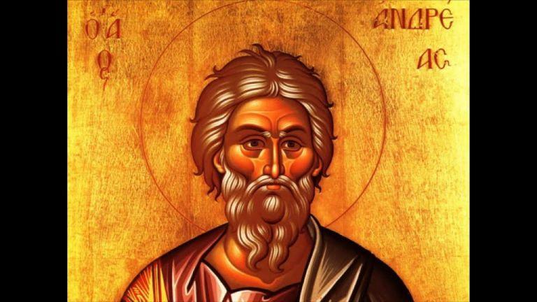 Σήμερα τιμάται ο Άγιος Ανδρέας | tanea.gr