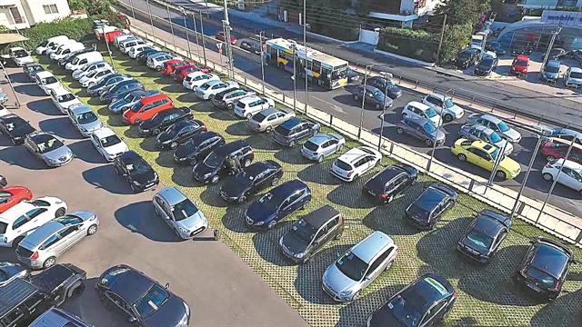 Οκτώ ειδικότητες σε εταιρεία αυτοκινήτου | tanea.gr