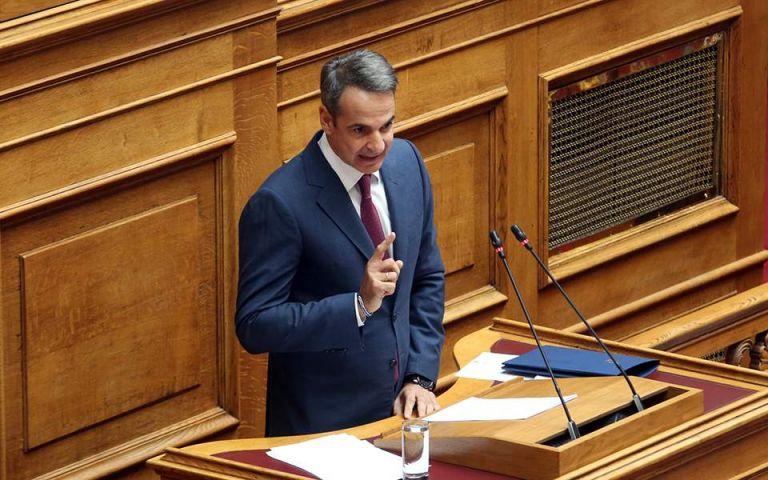 Μητσοτάκης: Δέσμευσή μου η εξάλειψη της εγχώριας τρομοκρατίας   tanea.gr