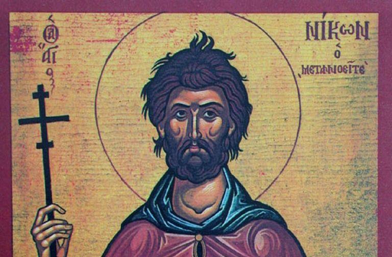26 Νοεμβρίου : Η Σπάρτη τιμά τον πολιούχο της Όσιο Νίκωνα | tanea.gr
