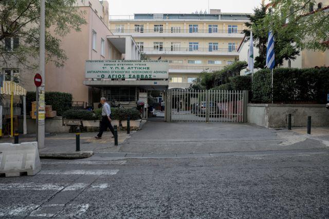 Υπουργείο Υγείας : Κάθε τρίμηνο θα αξιολογούνται οι διοικητές νοσοκομείων | tanea.gr