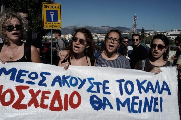 Πορεία εκπαιδευτικών στη Βουλή – Βασικό αίτημα μόνιμη και σταθερή εργασία | tanea.gr