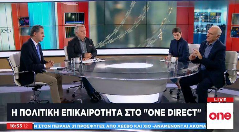 Αγ. Συρίγος και Γ. Βαρεμένος στο One Channel για το προσφυγικό | tanea.gr
