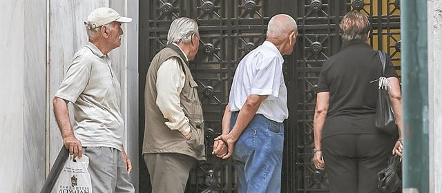 Νέος γύρος αγωγών για τις περικοπές σε 300.000 επικουρικές | tanea.gr