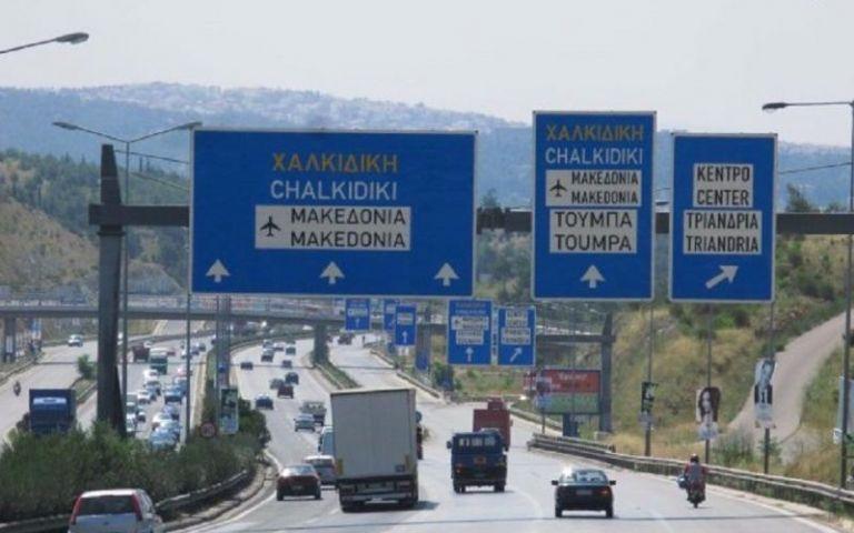 Θεσσαλονίκη: Αυτόφωρο για όσους οδηγούν επικίνδυνα στην Περιφερειακή Οδό | tanea.gr