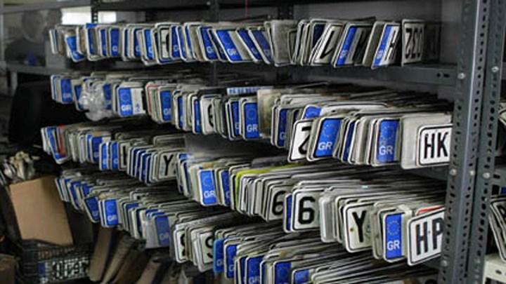 Όλα όσα πρέπει να ξέρετε για την κατάθεση πινακίδων κυκλοφορίας | tanea.gr