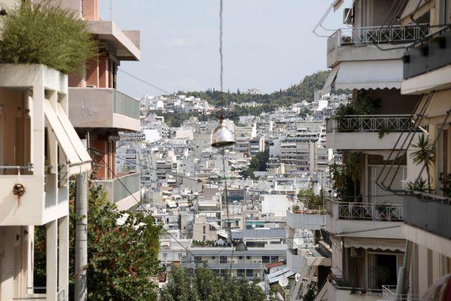 Πρώτη κατοικία : Νέες βελτιώσεις για τους οφειλέτες | tanea.gr