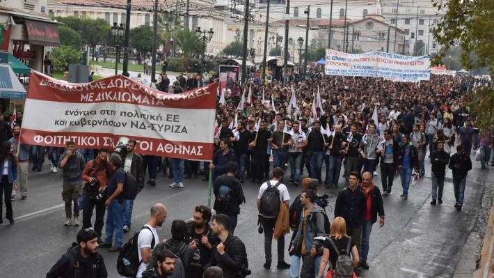 Νέο φοιτητικό συλλαλητήριο σήμερα   tanea.gr