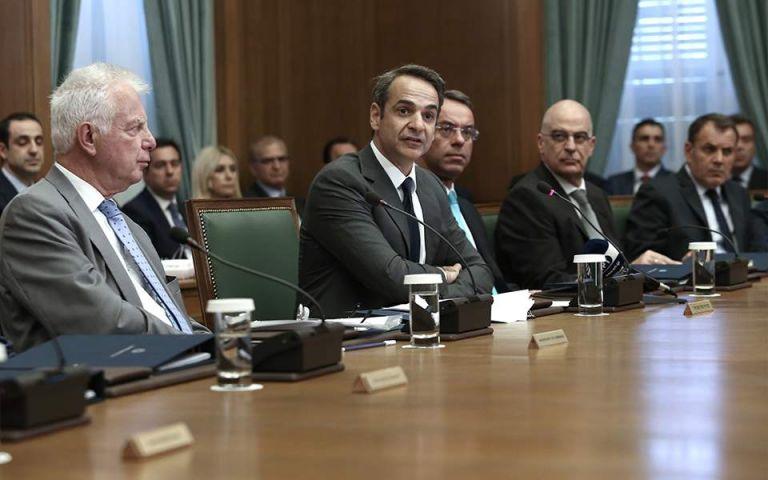 Φόροι και Ασφαλιστικό θα κρίνουν το παιχνίδι | tanea.gr