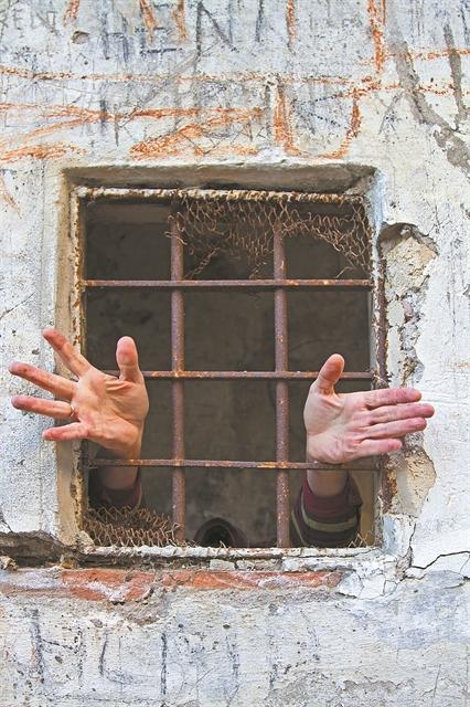 Πρόοδος σημαίνει λιγότερες φυλακές | tanea.gr
