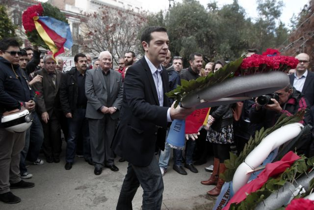 Το Πολυτεχνείο δεν θα σώσει τον Τσίπρα | tanea.gr