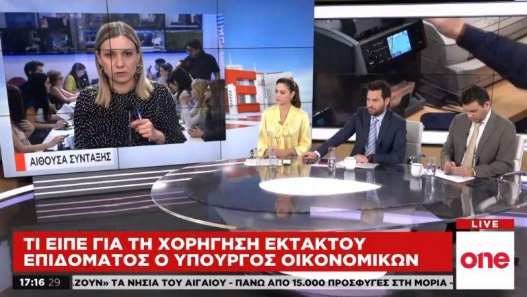 Σταϊκούρας: Και τα ενοίκια στο 30% των ηλεκτρονικών δαπανών | tanea.gr