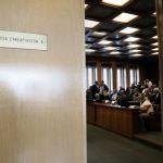ΣτΕ : Αναδρομικά, επιδόματα και δώρα θα κριθούν σε πιλοτική δίκη