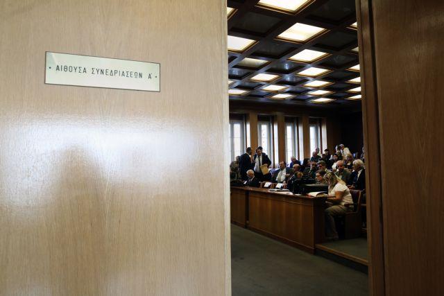 ΣτΕ : Αναδρομικά, επιδόματα και δώρα θα κριθούν σε πιλοτική δίκη | tanea.gr