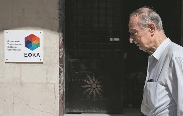 Πόσο αυξάνονται οι συντάξεις- πόσο μειώνονται οι εισφορές   tanea.gr