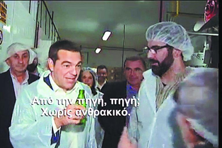 Το VAR της «εξυγίανσης» | tanea.gr