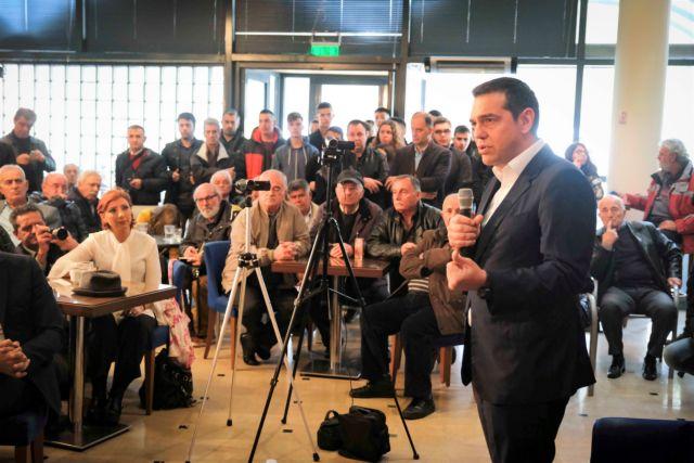 Τσίπρας στα Γρεβενά : «Ζητάμε την συμμετοχή των πολιτών» | tanea.gr