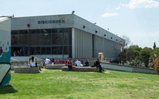 Βιβλιοθήκη, Πλατεία Φιλικής Εταιρείας 18Α | tanea.gr