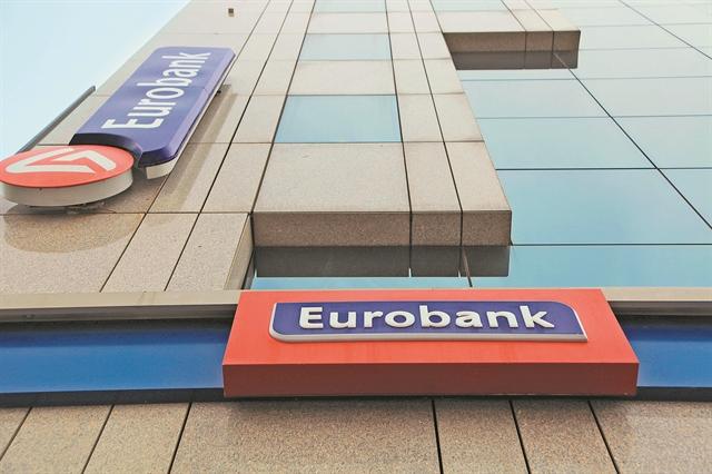 Κέρδη 149 εκατ. ευρώ και μείωση κόκκινων δανείων | tanea.gr