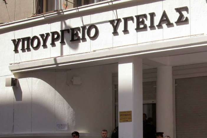 Ανακοινώθηκαν οι διοικητές και αναπληρωτές των νοσοκομείων | tanea.gr