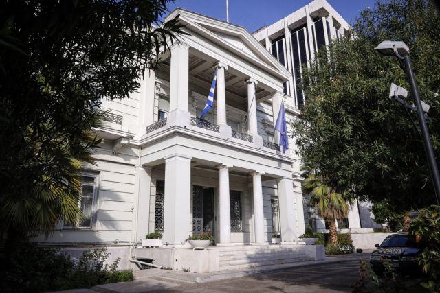 ΥΠΕΞ : Δεν μπορεί η Τουρκία να κάνει υποδείξεις στην Ελλάδα | tanea.gr