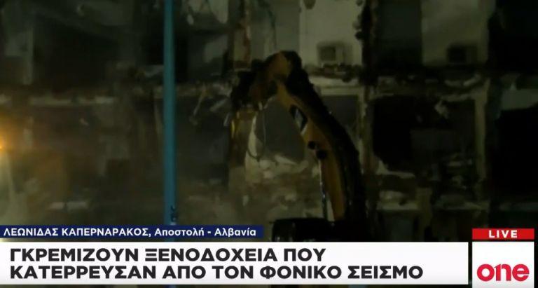 Αλβανία: Γκρεμίζουν ξενοδοχεία που κατέρρευσαν από τον φονικό σεισμό   tanea.gr