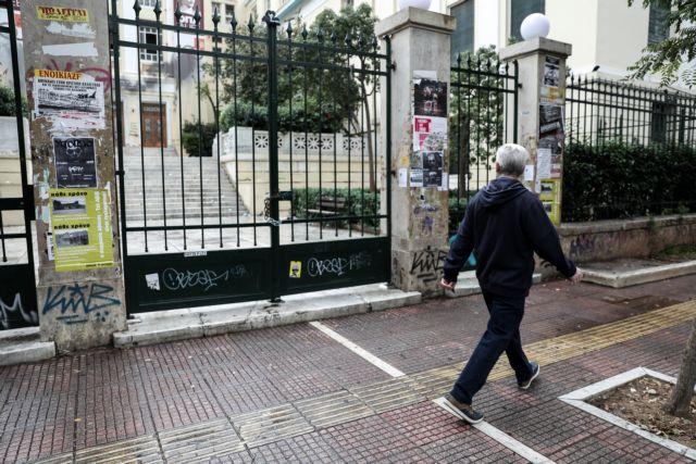 Editorial: Fear   tanea.gr