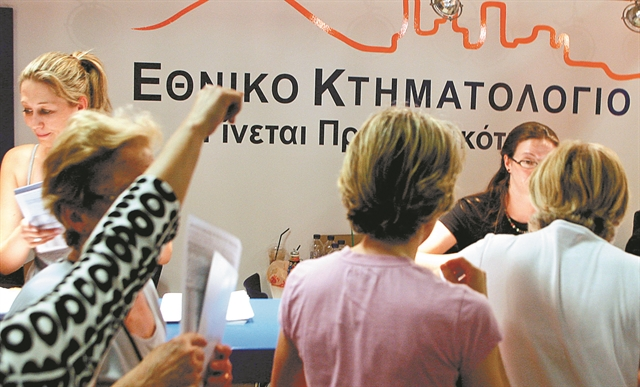 Κτηματολόγιο: Τι γίνεται με τις επιτροπές ενστάσεων | tanea.gr