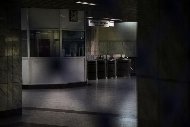 Απεργία Μετρό: Μόλις το 2% των εργαζομένων ευθύνεται για την απίστευτη ταλαιπωρία | tanea.gr