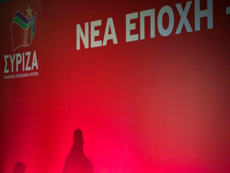 Επίθεση ΣΥΡΙΖΑ στην κυβέρνηση για τα ελληνοτουρκικά   tanea.gr