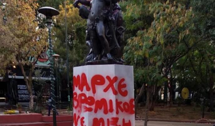 Χυδαία συνθήματα κατά του Κώστα Μπακογιάννη στα Εξάρχεια | tanea.gr